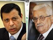 موقع فلسطينى ينشر وثائق حول إغفال القضاء لشهادة مهمة فى قضية دحلان