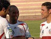 شاهد.. الزمالك يتوج بكأس مصر 2008 بقذيفة عمرو زكى