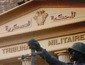 اليوم.. استئناف محاكمة 198 إخوانيا متهمين باقتحام مجلس مدينة ملوى
