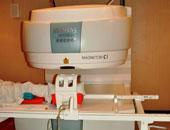 فاطمة مريضة سرطان تناشد وزير الصحة لعمل آشعة تكلفتها 7000 جنيه