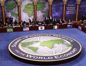مجموعة العشرين توافق على خطة لتعزيز النمو الاقتصادى بنسبة 2.1%