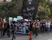6 إبريل تعلن مشاركتها فى إحياء الذكرى الثالثة لأحداث محمد محمود