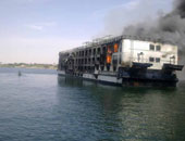 السيطرة على حريق محدود بباخرة سياحية فى أسوان دون إصابات