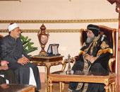 """بيت العائلة المصرية ينفى صلته بـ""""الاتحاد العالمى لبيت العائلة المصرية بالخارج"""""""