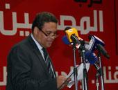 """""""المصريين الأحرار"""": السكرتير العام اعتذر عن رئاسة الحزب"""
