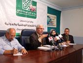 القضاء الإدارى يؤجل دعوى سحب تراخيص وإغلاق مركز ابن خلدون لـ27 ديسمبر