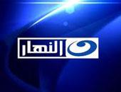 بالفيديو..رمضان بدأ النهاردة على قناة النهار