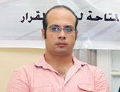محامى أحمد ماهر: الحكم على موكلى يتضمن خضوعه لـ3 سنوات مراقبة