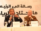 غدا.. وزير الشباب يلتقى 400 طالب بمركز إعداد القادة بحلوان