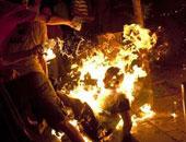 حرق زوجين مسيحيين فى باكستان اتهما بالإساءة إلى الإسلام