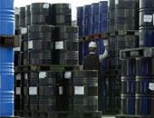 وزارة: تراجع حجم واردات اليابان من الخام 0.7% فى مارس
