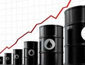 هيئة البترول المصرية تطلب شراء 177 ألف طن من زيت الغاز تسليم أكتوبر
