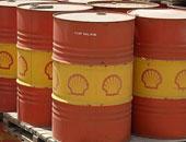 أسعار النفط مستقرة فى ظل مخاوف بشأن زيادة الإمدادات وتباطؤ الطلب