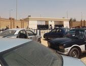 تأجيل إعادة محاكمة متهم بحرق مقر حزب الغد إداريا لـ31 يناير