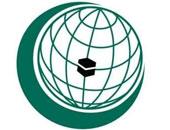 السعودية تسلم الكويت رئاسة مجموعة دول التعاون الإسلامى بالأمم المتحدة