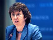 سفراء إيطاليا وسويسرا والتشيك يحضرون افتتاح مقر الاتحاد الأوروبى الجديد