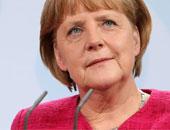 ألمانيا تعتزم إنفاق 93.6 مليار يورو على اللاجئين بحلول 2020