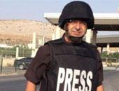 حملة الشارة الدولية : 110 صحفيا قتلوا فى 2015