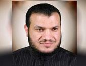 قيادى سابق بالجماعة الإسلامية:مستعد للشهادة عن مخالفاتها أمام جهات التحقيق