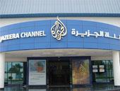 """بالفيديو..مواطن لـ""""الجزيرة"""":""""اللحمة غليت لأن كل الخرفان هربوا لقطر"""""""