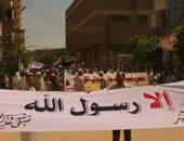 شعارات معادية لفرنسا على جدران المركز الثقافى الفرنسى فى غزة