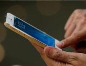 تقرير: نظام iOS 12 سيدعم هاتف أيفون 5s