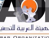 """تعرف على تفاصيل قيام """"فنون جميلة"""" بتغيير شعار الهيئة العربية للتصنيع"""