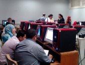"""مصدر بـ""""التعليم العالى"""": بدء أعمال المرحلة الأولى من التنسيق 24 يوليو"""