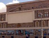 """عرض """"ميمى ومامى"""" على بيرم التونسى فى الإسكندرية لمدة 15 يوما"""