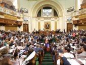 البرلمان يدرس تشكيل لجنة تقصى حقائق بشأن أموال التأمينات والمعاشات