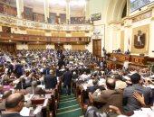 البرلمان يناقش اليوم مطالب إلغاء المادة الثانية من قانون بناء الكنائيس