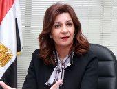 وزيرة الهجرة تطلب من جامعة القاهرة رؤية علمية للتواصل مع المصريين بالخارج