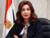 وزيرة الهجرة تفتتح دورة تثقيفية فى الأمن القومى لأبناء المصريين بالخارج