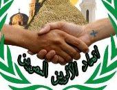 تأجيل انتخابات اتحاد الأثريين المصريين.. تعرف على السبب