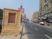 فيديو.. انتظام الحركة المرورية في شارع فيصل وسط انتشار رجال المرور
