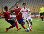 أخبار الرياضة المصرية اليوم الاثنين 8 / 8 / 2016