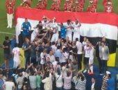 الزمالك ينتظر النجمة الـ 26 فى كأس مصر.. تعرف على مشوار الأبيض