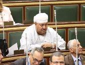 رئيس البرلمان للوكيل: لا تغادر القاعة علشان لو حصلى حاجة تدير الجلسة