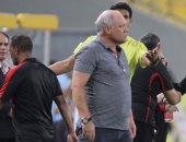 أخبار الرياضة المصرية اليوم الأربعاء 12 / 10 / 2016