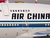 غرامة على مستخدمى الهواتف المحمولة على متن الطائرات بالصين