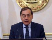 وزير البترول: المستحقات المالية للشركات الأجنبية تصل لـ3.4 مليار دولار