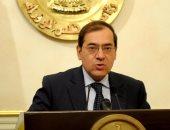 البترول: ارتفاع مستحقات شركات النفط الأجنبية لدى مصر لـ3.58مليار دولار