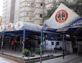 24 ديسمبر.. الحكم فى الطعن على قرار اعتماد ميزانية نقابة المحامين