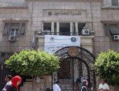 """تأجيل دعوى تطالب نقابة المحامين بإلزام أعضائها تقديم """"فيش وتشبية"""" لـ٢٦ مارس"""