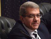 وزير المالية: نستهدف زيادة الإيرادات.. والاقتراض يزيد أعباء الدين العام