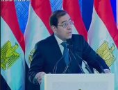 وزير البترول يصدر حركة ترقيات وتنقلات بين قيادات القطاع