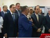 أخبار مصر للساعة 1 ظهرا.. السيسى: مليار و200 مليون متر لإقامة المدن الجديدة