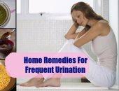 4 علاجات منزلية للتخلص من سلس البول