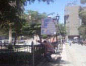"""بالصور.. 13 ميدانا شاهدا على عنف الإخوان بالمنيا أشهرها """"بالاس والساعة"""""""