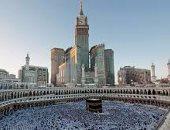 الأزهر يدين إطلاق المليشيات الحوثية صاروخا بالستيًّا تجاه مكة المكرمة